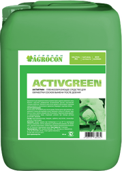 ACTIVGREEN