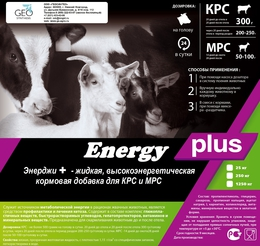 BIOXYMIN ENERGY PLUS